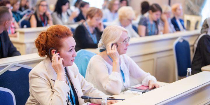 Второй Евразийский женский форум в г. Санкт Петербург. Новые горизонты.