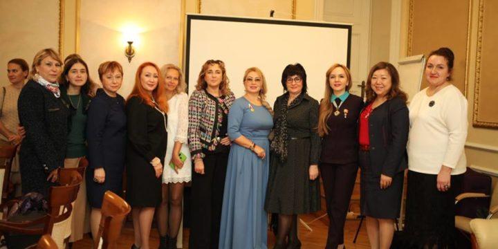 Итоговое заседание комитета «Деловой России» по женскому предпринимательству.