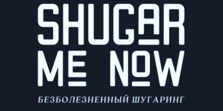 Our partner- «Shugar me NOW»