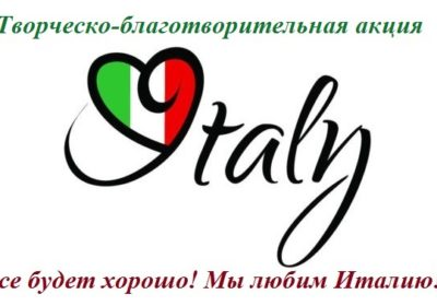 Everything will be fine! We love Italy!
