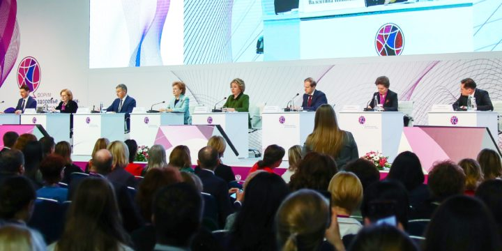 """""""International Women's Union"""" at the forum """"Women's Health- well-being of the nation"""" represented by the Director of the Department of medical tourism Anna Vasilets!"""