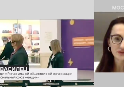 Point of view of the Vice President of the International women's Union for the Moscow 24 TV channel»