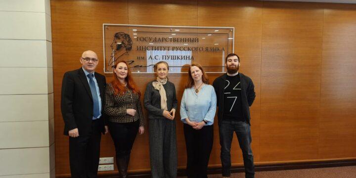 Встреча в институте А.С. Пушкина