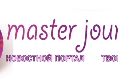 "Information partner of the Festival "" By Hands of a Woman"""