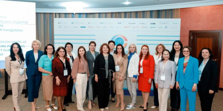 Plenary session of the International discussion club of the Eurasian Association of Women Regional Leaders within the framework of the XII International IT Forum with the participation of the BRICS and SCO countries