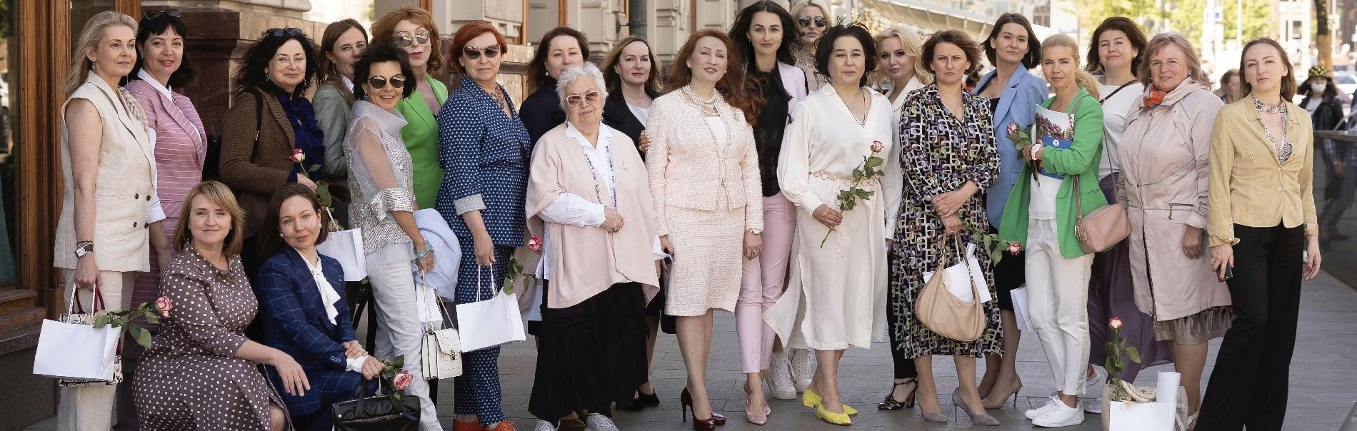 International Women's Union