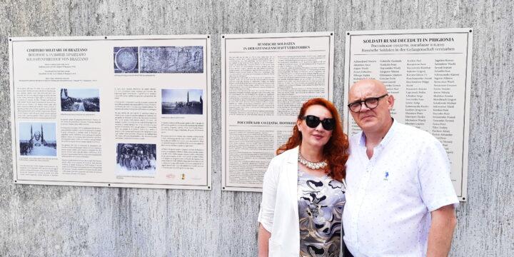 Друг и враг связаны смертью! Военное кладбище г. Браццано. Италия.