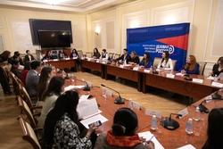 (Русский) Встреча с делегацией женщин-предпринимателей Индии